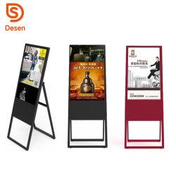 32/43-дюймовый светодиодный индикатор в автономном режиме Multi-Touch экран Digital Signage киоск/рекламы плеер с помощью емкостных сенсорных экрана