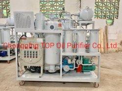 세륨 승인 폐유 공정 장치는 새로운 기름에, 이용한 기름을 재생하고 순화한다