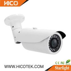 """كاميرا IP أمان تعمل بالأشعة تحت الحمراء بدقة 2 ميجابكسل من Starvis تدعم النطاق الديناميكي العالي وظيفة الإضاءة الخلفية وفق استراتيجية """"التوقع، الملاحظة"""