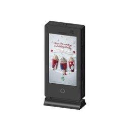 Yeroo 옥외 도로 시설물 55inch 두 배 편들어진 LCD 디스플레이