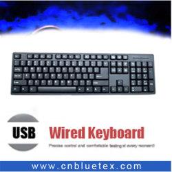 لوحة مفاتيح BTK-S809 USB