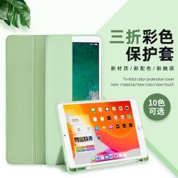 Étui en cuir de la Peau Douce amazone Folio fente de plume Covers pour iPad Mini 5