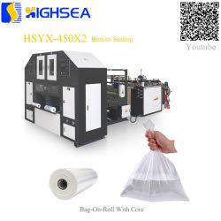 플라스틱 Hsyx-450X2 2 선 식물성 과일은 기계 제조자를 만드는 서류상 코어로 부대 에 구른다