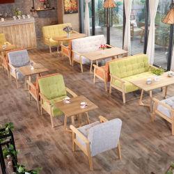 Moderno e elegante de dois assentos Pessoa sofá de jantar em madeira Restaurante Ocidental Mobiliário para Cafe Bar chá de leite comprar mobília de Jantar Sofá cadeira e conjuntos de mesa