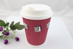 Ripple Wall Cup Sleeve Set, Ripple Wrap Hot Cups Wholesale, Ripple Wall Pe Coated Paper Cup