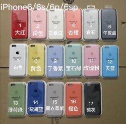 Téléphone Le cas de gel de silicone liquide couvercle antichoc en caoutchouc plein Étui de protection pour iPhone 6/6Coussin p/6S/6sp/7/7 : p/8
