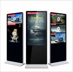 شاشة LED داخلية لعرض الإعلانات المتعددة اللمس بحجم UHD بحجم 65-86 بوصة شاشة تعمل باللمس، شاشة عرض، لوحة عرض، لوحة عرض، لوحة عرض، شاشة عرض LED لإعلانات