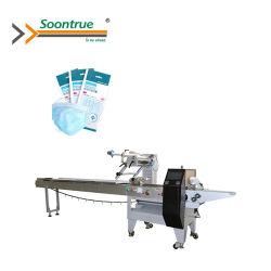 Medizinische chirurgische Gesichtsmasken/Atemschutzmasken fließen Verpackungsmaschine-/Verpackungs-Maschinen-/Flow-Verpackung