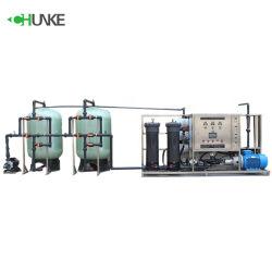 نظام مياه RO 10 T في الساعة للري/ Dringking
