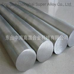 ASTM B1164 UNS N04400 Ns111 DIN 2.4360 합금 400 모넬 400 니켈 합금 강철 라운드 바