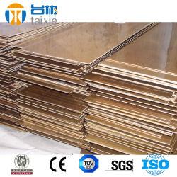 銅カソードプレートクロム銅バー C18200 Cucr1