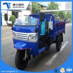 3 Roue ferme d'exploitation minière Dump/Tricycle de timon/Tuk Tuk véhicule