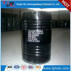 Cac2 Carbide من الكالسيوم 50 - 80 مم