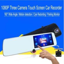 Lentille à trois canaux 1080P Voiture Voiture de l'enregistreur DVR Miroir Boîte noire de la came pour la conduite de caméra de recul