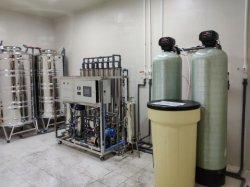 Hh серии Full-Automatic Умягчитель для стерилизации, зал, широко используется для парогенератора, импульсный вакуумные машины стерилизации, Теплообменник