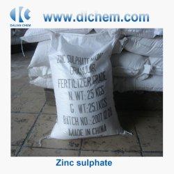 硫酸亜鉛ヘプト水和物 / 亜鉛硫酸一水和物 / 高品質