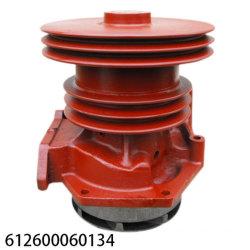 Sinotruk 트럭 예비 부품용 612600060134 Weichai 워터 펌프