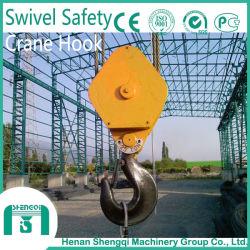 2016 Shengqi тяжелых стальных подъемные поворотные безопасности поддельных крюке крана