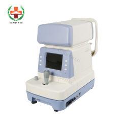 SY-V016 光ショップ・デジタル・オート・フラクトメーター価格