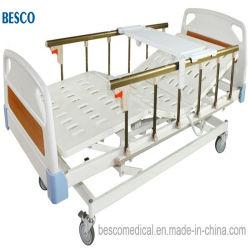 سرير مستشفى كهربائي ثلاثي الوظائف مع قضبان جانبية من الألومنيوم الحلوي