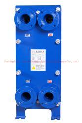 Scambiatore di calore industriale del piatto dell'acqua dell'acciaio inossidabile per la HVAC