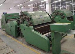 Натуральная шерсть, пряжа/ шерстяной пряжи вращается Carding обработки ткацкий станок