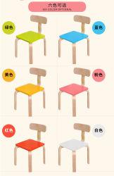 Verschiedene Farben Square Schule Stühle