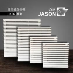 150X150X29.2 600 г/м^2 электровентилятора системы охлаждения двигателя фильтры, эластичные хомуты Jk6622