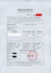 رسميّة تأشيرة دعمة مصر إفريقيا وسط [إست يوروب] أمريكا وشاملة