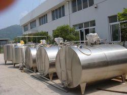 수평 직유용 냉각 탱크