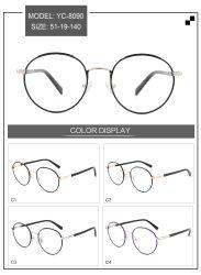 Le design de mode Trame optique Lunettes Les lunettes en métal de gros de spectacle