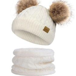 بياني للأطفال الصغار حبّبت كنابة، جهاز تسخين لعنق قبعة الشتاء وشاح