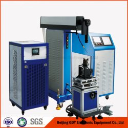 Промышленные автоматические Precision лазерный сварочный аппарат для аппаратного обеспечения