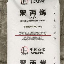 PP T30s aus Polypropylen für gewebte Beutel