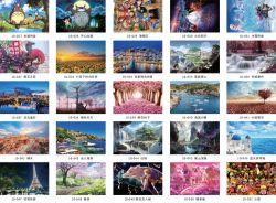 im Aktien-und Soem-hölzernes Papierpuzzlespiel-Plastikpuzzlespiel für Erwachsen-und Kind-Weihnachtsgeschenk-Puzzlen