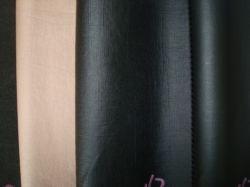 衣服の使用のための上塗を施してあるコーティングの綿織物