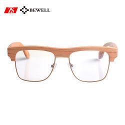 Designer Wood Frame Reading Glasses