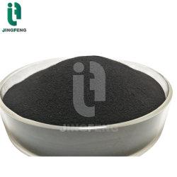 سعر تنافسي حمض هيميتش (Humbic Acid) الحبيبي الأسود الحبيبي العضوي الزراعي NPK المخصب حمض النيتروO Humic