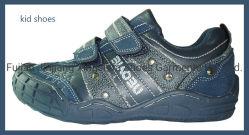 子供は蹄鉄を打つ子供の靴のヨーロッパデザイン(07096-1)に
