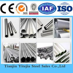 冷たい-引かれたステンレス鋼の管、継ぎ目が無いおよび溶接管(201、304、316L、321、310S、2205)