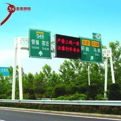 Segni d'avvertimento di alluminio all'ingrosso personalizzati della guida di traffico luminescente e riflettente della via