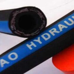 Гладкие покрытия гидравлический шланг SAE 100 R1на En 853 1SN