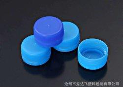 Kundenspezifische Plastikform für Schutzkappe/Schutzkappen