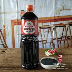 Tassya 250ml 초밥 음식을%s 일본 간장
