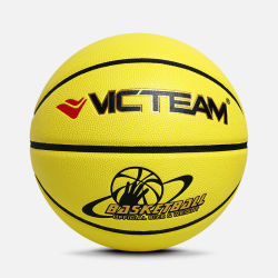 Logotipo personalizado amarillo PU pelota de baloncesto de formación