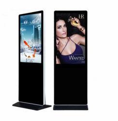 ディスプレイ広告プレーヤーを広告する大きい広告スクリーン新聞マガジン立場43インチの透過LCD表示が付いている二重タッチ画面のキオスク
