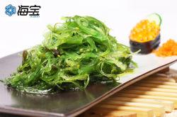 2020 Nouvelle récolte des algues de la salade assaisonnée gelés pour la vente