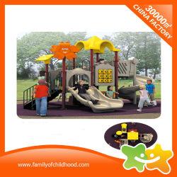 子供のための小型戸外の運動場の対話型のスライド