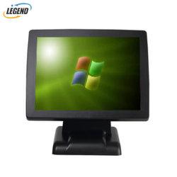 """"""" einteiliger Positions-Hardwarehersteller Positions-15 Terminal-"""