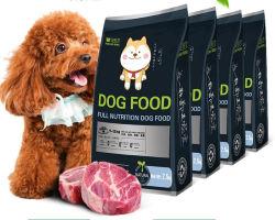 Comida para perros perro pequeño perro adulto tipo General Teddy Bomei Mariposa VIP Dog Alimento natural 2.5kg alimento para mascotas